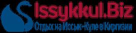 Отдых на Иссык-Куль 2016, Киргизия