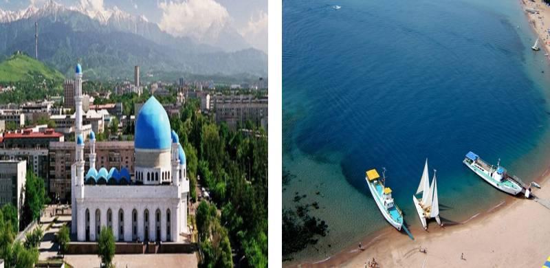 Алматы Иссык-Куль